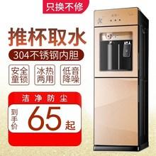 饮水机si式家用台式ly你(小)型办公室节能冰温热双门制冷
