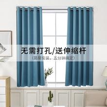 简易窗帘免si孔安装送伸ly室出租房厨房(小)飘窗帘全遮光遮阳布