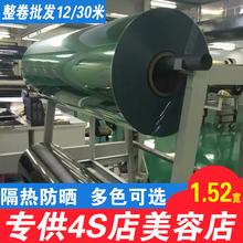 隔热膜防si膜全车膜车sb防爆膜太阳膜1.52米宽深黑色