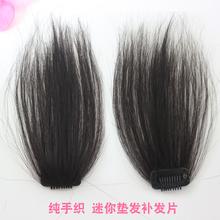 朵丝 si发片手织垫sb根增发片隐形头顶蓬松头型片蓬蓬贴