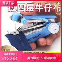 迷你缝si机裁缝机便sb式多功能手持升级加强款微型手拿