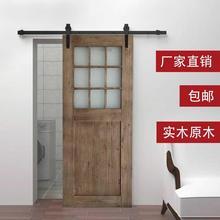 定制谷si门卫生间实sb北欧风格卧室厨房推拉门美式复古吊轨门