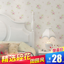 田园(小)si碎花壁纸韩sb布墙纸卧室背景墙客厅粉色蓝色(小)清新
