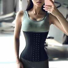 健身女si升级式透气sb带运动束腰产后修复塑身衣腰封显瘦美体