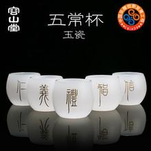 容山堂si瓷茶杯主的ao单杯套装雕刻白瓷大号品茗琉璃