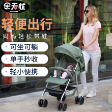 乐无忧si携式婴儿推co便简易折叠可坐可躺(小)宝宝宝宝伞车夏季