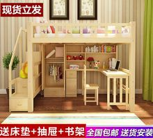双层床si木高低床成co能组合高架床衣柜书桌床组合