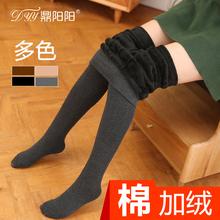 打底裤si冬女薄绒加co穿显瘦黑色竖条螺纹高腰保暖踩连脚棉裤