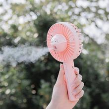 网红风si抖音喷雾风co(小)风扇带水雾(小)型便携式充电随身可爱女