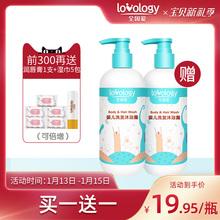 [sinco]全因爱儿童洗发水婴儿沐浴