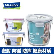 Glasislockco粥耐热微波炉专用方形便当盒密封保鲜盒