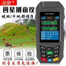 测亩仪si亩测量仪手co仪器山地方便量计防水精准测绘gps采