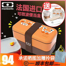 法国Msinbentem双层分格长便当盒可微波加热学生日式上班族饭盒