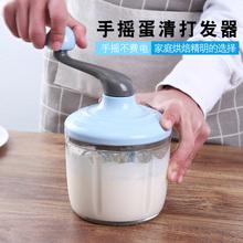 奶油打si器家用手摇cs泡蛋糕搅蛋器龙卷风半自动打蛋机