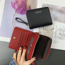 韩款usizzangks女短式复古折叠迷你钱夹纯色多功能卡包零钱包