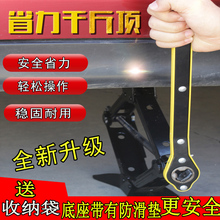 车载手摇2吨(小)车si5千斤顶(小)ks车用千金顶省力扳手换胎专用
