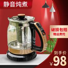 玻璃养生壶全si3动家用办ta能花茶壶煎药烧水壶电煮茶器(小)型