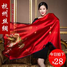 杭州丝si丝巾女士保rd丝缎长大红色春秋冬季披肩百搭围巾两用