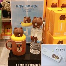 韩国lsine frrdd布朗熊家用办公迷你usb便携静音圣诞