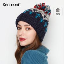 卡蒙日si甜美加绒棉rd耳针织帽女秋冬季可爱毛球保暖毛线帽
