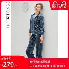 NoisiTeasesi式性感长袖家居服套装女秋修身金丝绒睡衣两件套