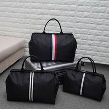 韩款大容si旅行袋手提pu可包行李包女简约旅游包男