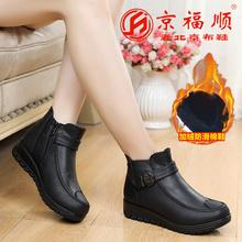 老北京si鞋冬季女式pu暖防滑加绒短筒靴子中老年妈妈女式短靴