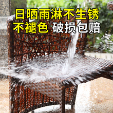 阳台藤si三件套户外pu藤桌椅组合休闲露天阳台(小)茶几创意藤椅