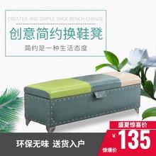 服装店si方形沙发换pu柜床尾实木收纳更衣室试衣间凳子