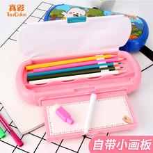 真彩多si能笔盒(小)学pu塑料文具盒可爱卡通笔袋创意收纳铅笔盒