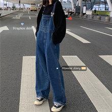 夏季2si20韩款宽pu牛仔背带裤女显瘦连体裤高腰阔腿裤长裤