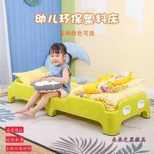 特专用si幼儿园塑料pu童午睡午休床托儿所(小)床宝宝叠叠床