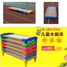 幼儿园si用床午休午pu童塑料木板床叠叠床托管(小)床