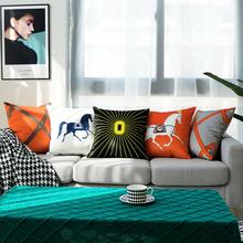 轻奢样板房简si沙发客厅橙pu腰枕现代民宿大靠枕靠背护腰