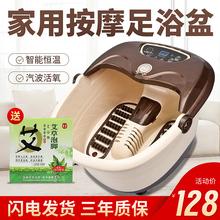 家用泡si桶电动恒温pu加热浸沐足浴洗脚盆按摩老的足疗机神器