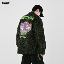BJHsi秋季新式豹pu衬衫男国潮流韩款宽松复古帅气痞帅衬衣外套