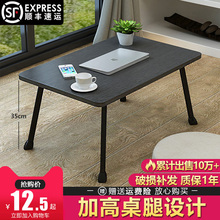 加高笔si本电脑桌床pu舍用桌折叠(小)桌子书桌学生写字吃饭桌子