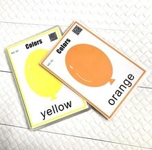 宝宝认si卡图片copu颜色闪卡宝宝认识色彩卡片英语彩图英文教具