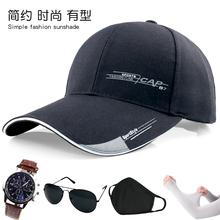 帽子男si天潮时尚韩pu帽男休闲百搭太阳帽子春秋季青年棒球帽