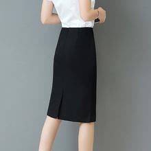 春夏职si裙高腰过膝te中裙弹力一步裙包裙中长式正装裙