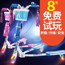 包邮3si14岁剪刀te(小)孩双脚蛙式车三轮可折叠男女孩