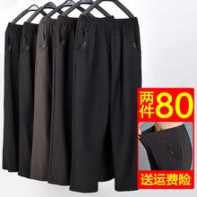 春秋季si老年女裤夏t0宽松老年的长裤大码奶奶裤子休闲