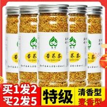 大同特si黄苦荞茶正fk大麦茶罐装清香型黄金香茶特级