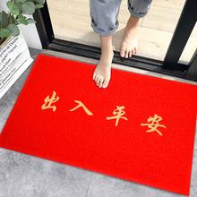 家用地si丝圈门垫Pvo垫欢迎光临门厅防滑垫出入平安特厚地毯垫