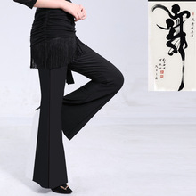 裙裤演si服拉丁舞裤vo微喇叭长裤子女健身舞蹈裤裙