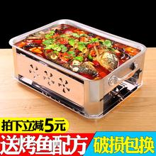 烤鱼盘si用纸包专用vo加厚酒精不锈钢长方形家用