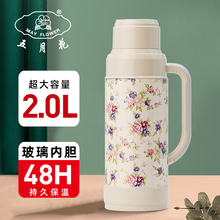 五月花si温壶家用暖vo宿舍用暖水瓶大容量暖壶开水瓶热水瓶