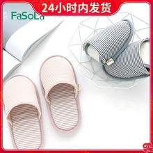 FaSsjLa 折叠hj旅行便携式男女情侣出差轻便防滑地板居家拖鞋