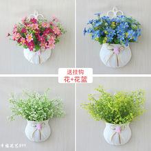 仿真花sj挂花篮客厅hj插花挂件墙壁装饰花草假花绿植塑料绢花