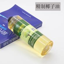 diysj工皂护肤原lm菲律宾椰子油护发精油身体油按摩基础油1L